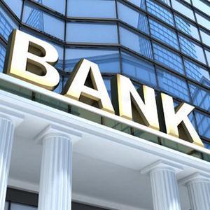 Банки Лахденпохьи