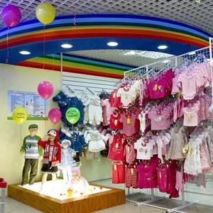Детские магазины Лахденпохьи