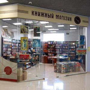 Книжные магазины Лахденпохьи