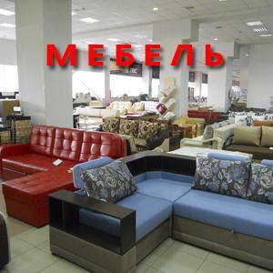 Магазины мебели Лахденпохьи