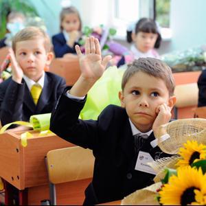 Школы Лахденпохьи