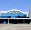 Аэропорты в Лахденпохье