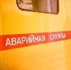 Аварийные службы в Лахденпохье