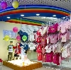 Детские магазины в Лахденпохье
