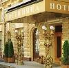 Гостиницы в Лахденпохье