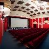 Кинотеатры в Лахденпохье