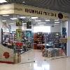 Книжные магазины в Лахденпохье