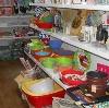 Магазины хозтоваров в Лахденпохье
