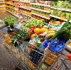 Магазины продуктов в Лахденпохье