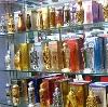 Парфюмерные магазины в Лахденпохье