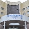 Поликлиники в Лахденпохье
