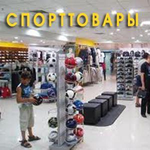 Спортивные магазины Лахденпохьи