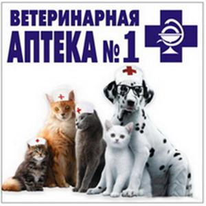 Ветеринарные аптеки Лахденпохьи
